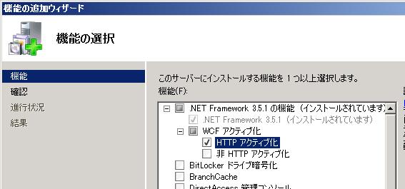 VSeWSS1.3CTP-error-2