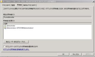 DCOM-Error-07