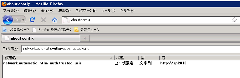 Firefox-autologin