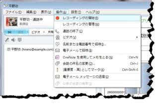 Lync 2010-04