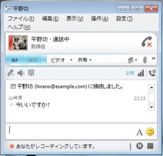 Lync 2010-05