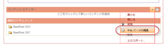 File Upload Button 02