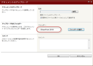 File Upload Button 05
