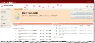 File Upload Button 01