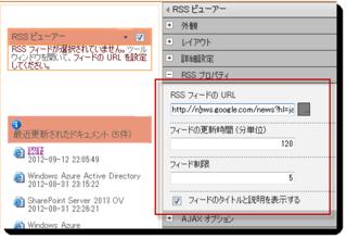 RSSViewer