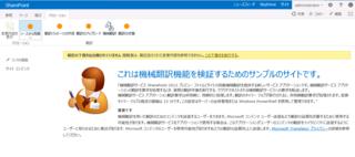 Machine-Translation-06