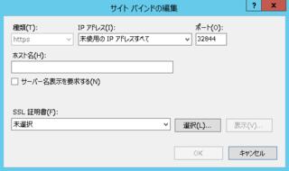 2014-04-03 11-16-29