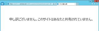 2014-04-03 11-17-38