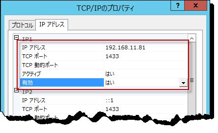 2014-09-09 11-51-59