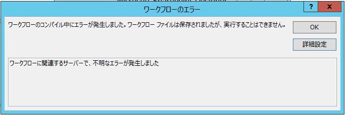 2015-03-26 23-15-01