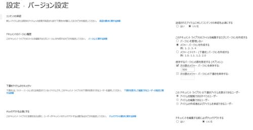 2015-04-14 15-29-31