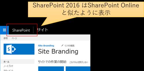SuiteBarSP2016