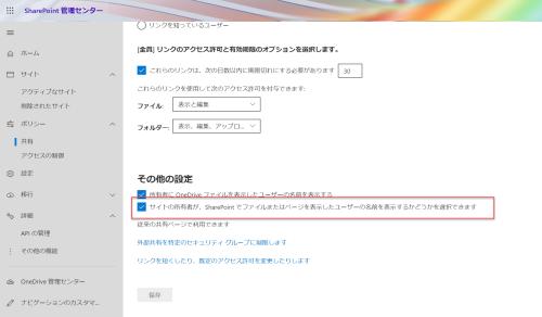 2020-01-29_18-49-52