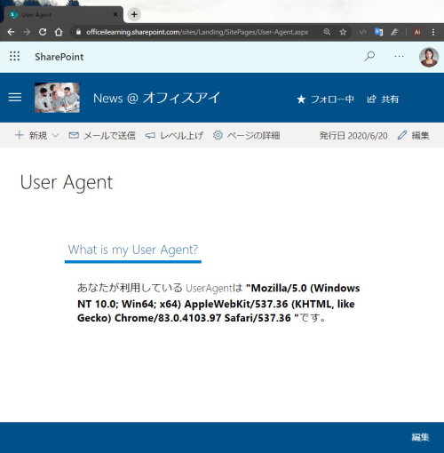 UserAgent-Chrome