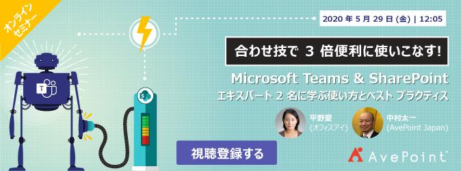 JP-May-Webinar-Graphics_Optn_674x250