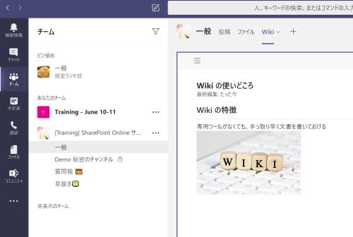 Wiki-03