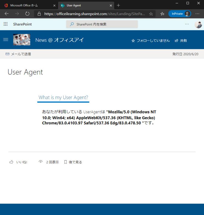 UserAgent-Edge