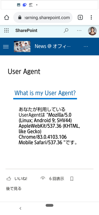 UserAgent-AndroidBrowser