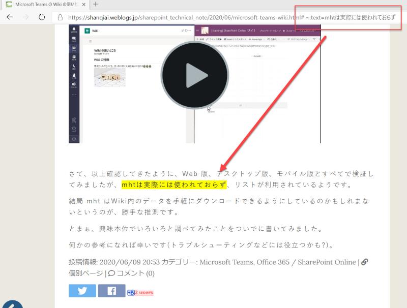 Chrome-Text-Deeplink