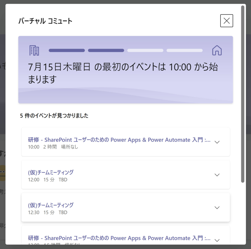 2021-07-14_20-39-25