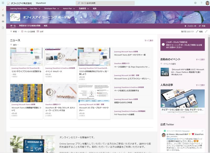 梅雨 - 紫陽花